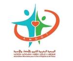 Logo-AMDOT-150